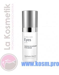 Aesthetic Dermal сыворотка для кожи вокруг глаз