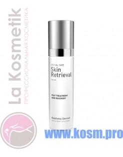 Aesthetic Dermal сыворотка для восстановления кожи после эстетических косметических процедур
