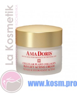Крем H2O на клеточном уровне с коллагеном - Cellular Cream Collagen Active Cream