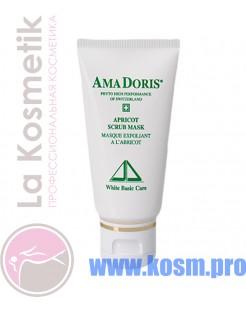 Абрикосовая маска-скраб - Apricot Scrub Mask