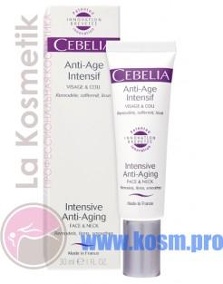 Cebelia Интенсивный омолаживающий крем для лица и шеи