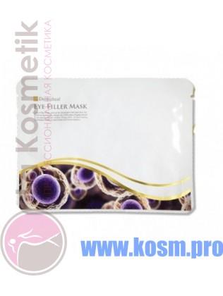 Dermaheal Eye Filler Mask Маска-филлер для век