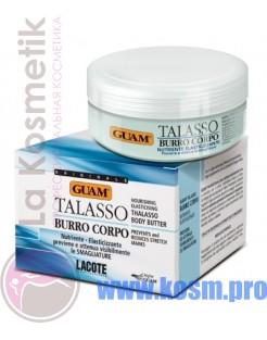 Крем для тела маслянистый против растяжек питательный Talasso Guam