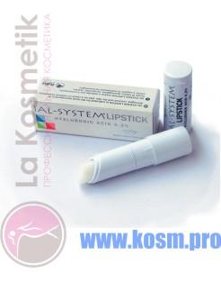 IAL system бальзам для губ с гиалуроновой кислотой
