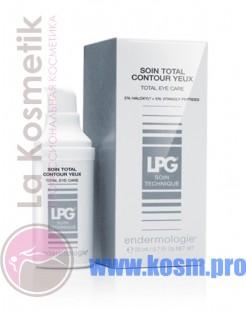 LPG Крем для ухода за кожей вокруг глаз Total Eye Care