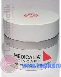 Medicalia крем с ретинолом и витаминами А и С