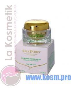 Ночной крем витаминно-увлажняющий - Nourishing Night Cream