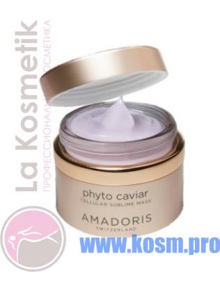 Интенсивный омолаживающий крем «Фитоикра» - Phyto Caviar Cellular Cream