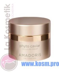Клеточная высокоэффективная маска «Фитоикра» - Phyto Caviar Cellular Mask