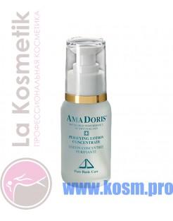 Очищающий лосьон-концентрат с эссенциальными маслами - Purifying Lotion Concentrate with essential oils