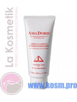 Согревающая эмульсия для тела с арникой - Arnica-Capsico Thermo Emulsion