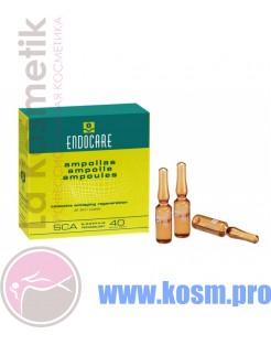 Endocare Ампулы восстанавливающая эссенция