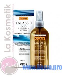 Масло для тела массажное подтягивающее антицеллюлитное Talasso Guam
