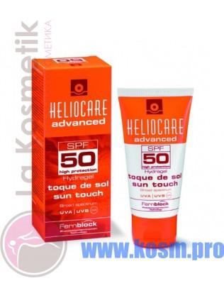 Heliocare Гидрогель с УФ-защитой SPF50 увлажняющий (легкий тонирущий и матирующий эффект)