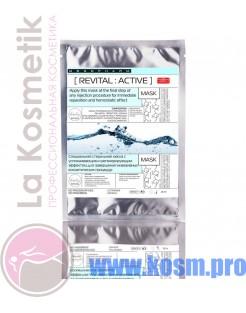 Одноразовая стерильная маска на нетканой основе в специальном пакете  REVITAL ACTIVE MASK Mesopharm