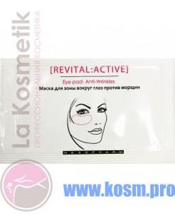 Маска-гель для зоны вокруг глаз REVITAL:ACTIVE MASK 15 мл против морщин Mesopharm