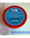 Morrocanoil restorative hair mask - Маска для волос восстанавливающая