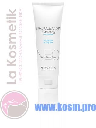Neocutis NEO-CLEANSE Деликатное очищение кожи с отшелушивающим эффектом