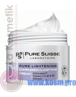 Pure Lightening Корректирующий осветляющий крем