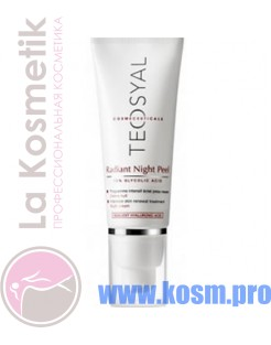 Крем пилинг Radiant Night Peel 15% Teosyal (40 ml)
