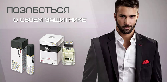 Parfume for homme