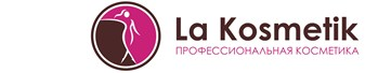 La Kosmetik - профессиональная косметика у Вас дома с доставкой по всей России.
